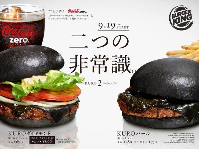 Burger-ad2