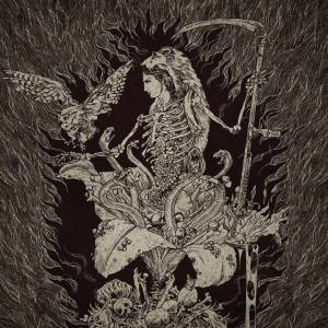 outre - ghost chants album cover