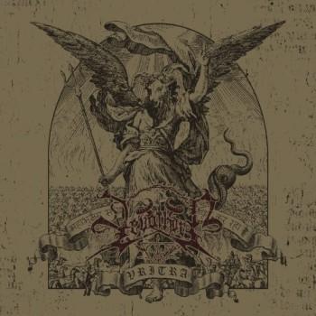 Devathorn Vritra album