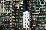 kowloon walled city china