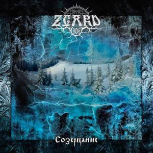 Zgard - Contemplation cover