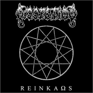 dissection_reinkaos