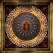 arrayan path - archegonoi
