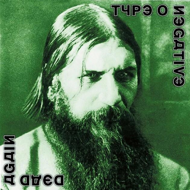 Type O - Dead-Again-cover