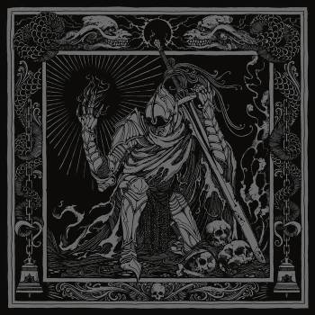 Visigoth - Bells of awakening
