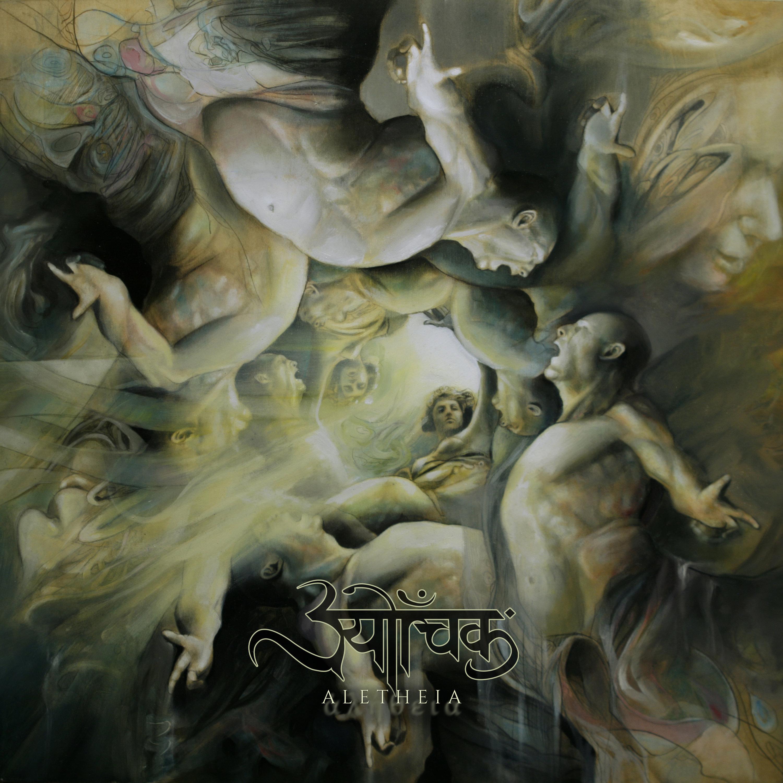 Sutrah - Aletheia